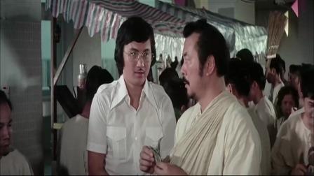天才与白痴-李医生按照精神病人指示去拿钱,结果被耍了一通