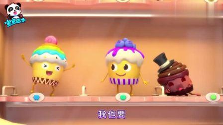 宝宝巴士:奇奇买了一个蛋糕,蛋糕在售货机里玩滑梯