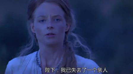 国王与安娜:国王心软放过叛徒,神队友发现他的骚操作,这次可没客气