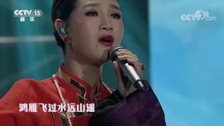 降央卓玛一首《故乡的歌谣》,歌声太美了