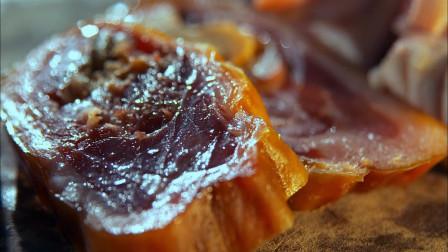 舌尖上的中国:金华火腿的各个部位,都能制成不同滋味的菜品