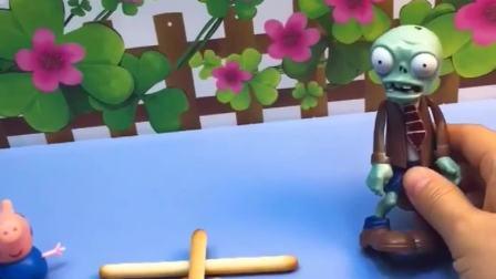 乔治摆了一个字,他用饼干搭的,结果怪兽把饼干都吃了!