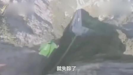 天门山翼装飞行事件:降落伞未打开!细节披露