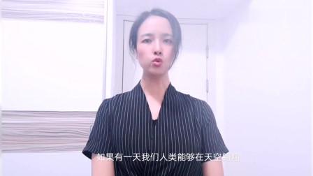 翼装飞行女神刘安,勇敢的姑娘,传奇的一生,生命就应如此地怒放