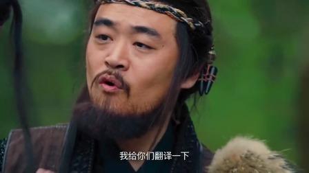 没文化VS有文化,孔老夫子听了这翻译怕是能气的活过来#降龙大师之捉妖榜#搞笑