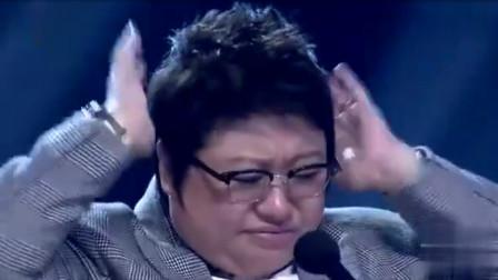 """国内选秀现场""""四大妖孽"""",一开口太搞笑了,直接把韩红唱自闭!"""