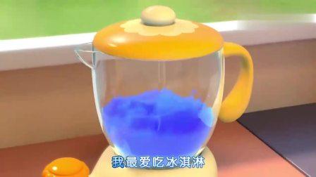 超级宝贝:妈妈要做蓝色冰淇淋,宝宝找到了蓝莓,宝宝真厉害