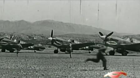 1941年中日空战视频!中国P-40战斗机,打下日本9架轰炸机!