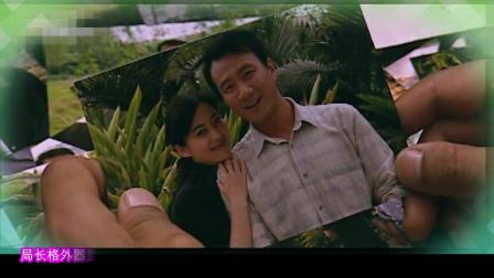说吻戏:《岁月》胡军梅婷 擦肩而过的真爱·迅音200825