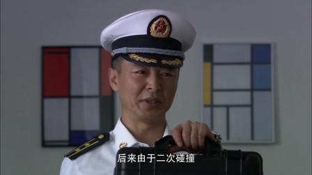 火蓝刀锋:龙百川闯入会议室,说出幽灵潜艇失事原因,拿出黑匣子