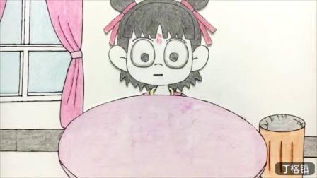 手绘定格动画:二次元吃播,用纸上美食治愈你 自己在家做棉花糖,哪吒都不请敖丙一起吃