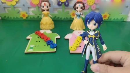 小猪佩奇玩具:白雪用纽扣模具给王子做纽扣能赢过贝儿吗?