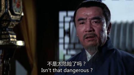 龙门金剑:玉龙被龙门宫的人抓走,龙门宫不是传说,是真实存在的