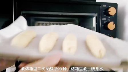 2分钟学会毛毛虫面包制作方法,超美味