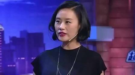 """金星秀:金星的""""形体小课堂"""",邬君梅展现上海小女人美,节目氛围十足"""