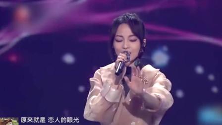 张韶涵现场版《欧若拉》,女神刚一开口,台下都坐不住了!