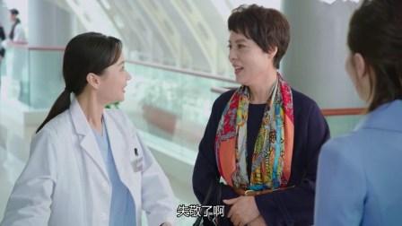 母女做孕检,医生直夸中国好妈妈,不料女儿:做孕检的是我妈!