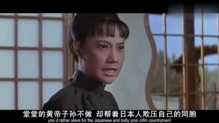 日本武士害死师父师弟,女侠直接踢馆,谁说女子不如男!