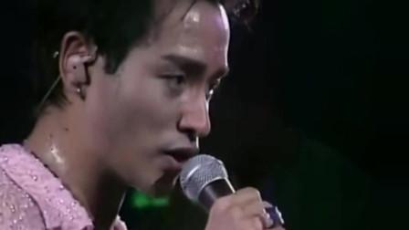 张国荣经典现场《怪你过分美丽》,歌迷互动,被拥抱的歌迷好幸福