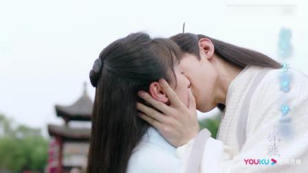 《琉璃》璇玑撒娇梨花带雨,司凤亲吻安抚加赠公主抱