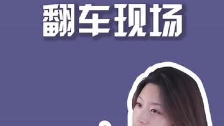 古诗表白翻车现场 #七夕青蛙 #周刊君说