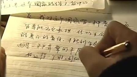 兵团岁月:海洋终于拿上枪,在心情激动的情况下,给美女写信!