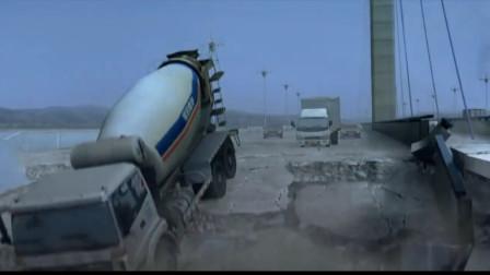 新建的大桥突然塌了, 报告一出来, 领导当场雷霆大怒!