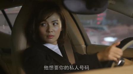 樊胜美帮安迪分析小包总的意思,原来是想要安迪的私人电话