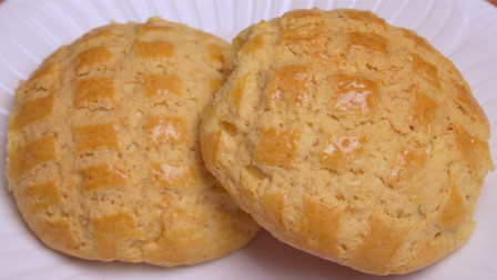 手把手教你在家做港式菠萝小餐包,酥软香甜,比面包店买的还好吃