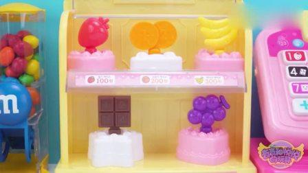 奇奇和悦悦的玩具:小猪佩奇的蛋糕店和收银机玩具