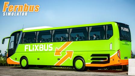 长途客车模拟 #207:上不去的高速 回到收费站准备绕路 | Fernbus Simulator