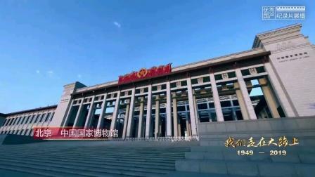 中国加入世贸组织