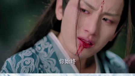 电视剧琉璃 【爱与救赎超前预告】璇玑司凤心生嫌隙,刀剑相对?
