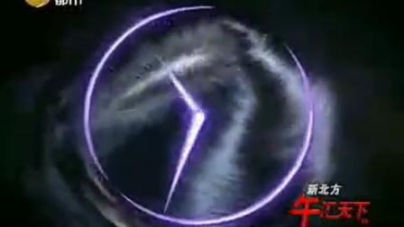 2010.8.19辽宁都市卫视广告