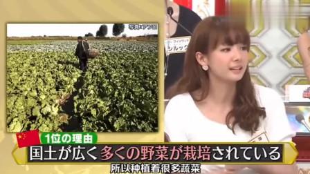 日本综艺节目:吃蔬菜最多国家的排行榜,中国第一,是日本人的3倍!