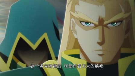 魔晶猎人:吉吉特究竟有什么,连龙神大人都盯上了他