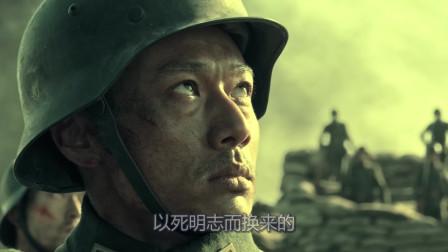 一寸河山一寸血,淞沪会战后的八百壮士最后的结局如何?