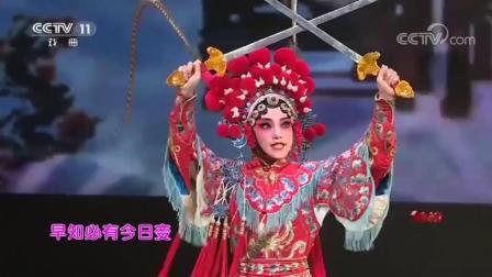 广东汉剧《齐王求将》选段,动作扮相神态十分到位,邀您共赏!