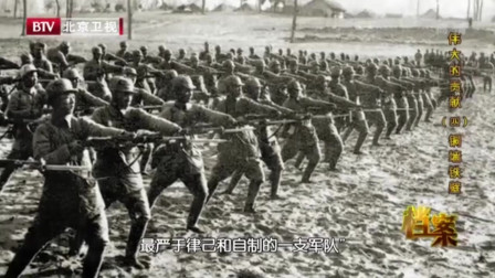 罗斯福的特使跟随八路军学习游击战斗,中国人民爆发的力量令他震撼