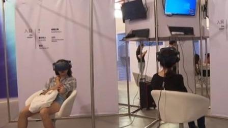 新闻30分 2020 第十届国际电影节VR电影展映开启