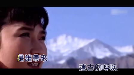 李娜:因《青藏高原》走红,两次插足他人家庭,事业巅峰期却选择出家