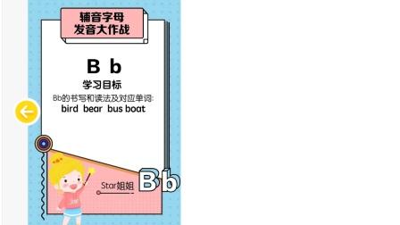 新东方绘本课
