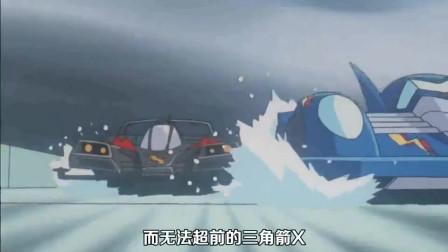 四驱兄弟:天有不测风云,四驱车的比赛也太难了吧