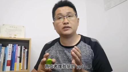 滁州金腾达戴老师:电脑办公设计软件初步培训学习,最忌学偏学杂