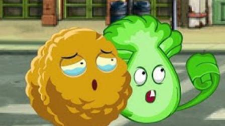 植物僵尸:坚果植物把妈妈的生日蛋糕都吃完了,结果肚子疼