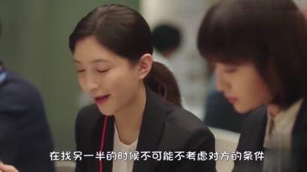 三十而已最后结局王漫妮姜辰复合,钟晓芹和顾佳的结局让人意外