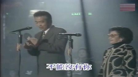 张学友的《吻别》征服亚洲却没有征服香港输给刘德华名不见经传的《不能没有你》