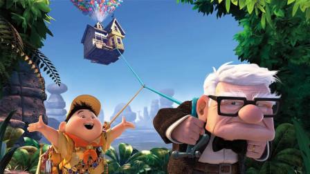老人为完成儿时梦想,用上万只气球将房子吊起,展开一段奇妙冒险