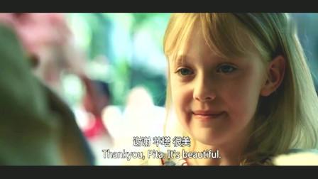 怒火救援:小萝莉被,硬汉大叔发威复仇,救萝莉
