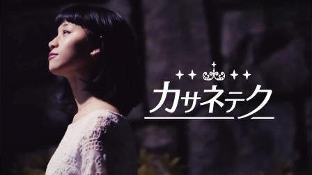 3首非常好听的日语歌曲,《千层套路》「防不胜防的日本广告」